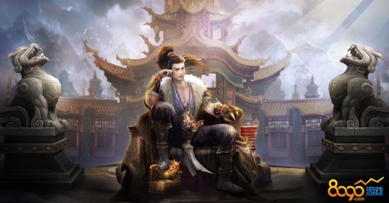 鸿蒙天尊王者对决玩法详解 天尊王者奖励介绍