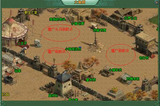 中国龙组之战神传说最新全文章节免费阅读-8090网页