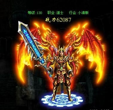主页 游戏中心 烈火战神 游戏攻略  游戏官网进入游戏新手礼包游戏