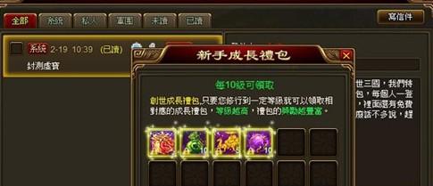 三国》玩家回到东汉末年,群雄割据,乱世之中,谁将是三国真虎将?