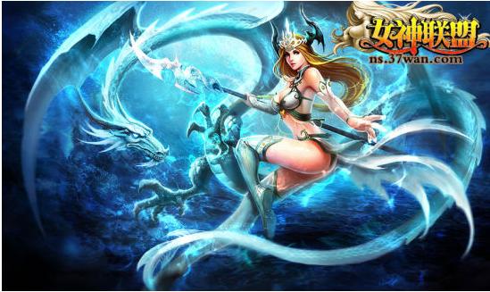 女神联盟银龙宝石