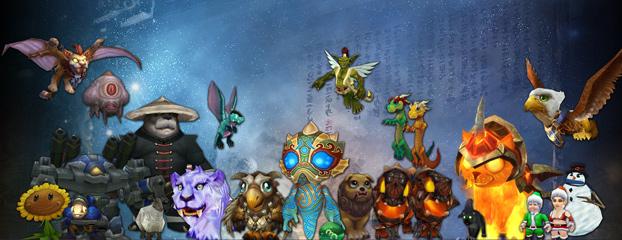 魔兽世界宠物之王大赛攻略 wow宠物大赛有什么奖励