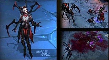 lol蜘蛛女皇怎么控制小蜘蛛图片