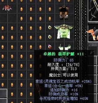 龙珠z剧场版复活的f