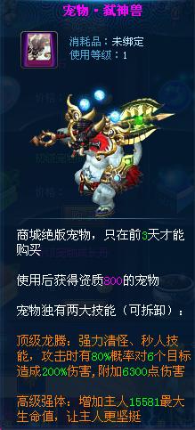 仙侠傲世网页游戏