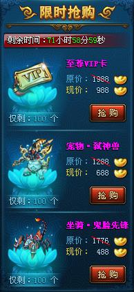 51仙侠傲世