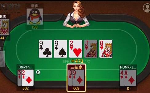 天天德州怎么玩呢 德州扑克有什么规则呢-809