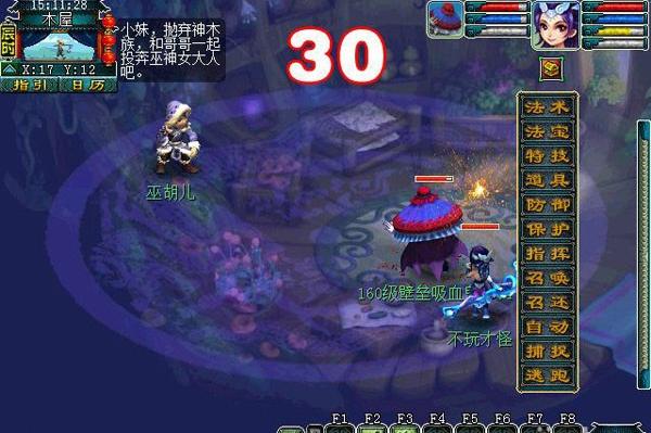 游戏攻略  游戏官网进入游戏新手礼包游戏充值      相信梦幻西游2的图片