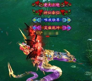 皇蛇兽_玩家双击使用炼狱蛇皇激活卡,可激活远古巨兽—蛇皇