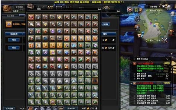 幻想神域钓鱼怎么赚钱及赚钱方法