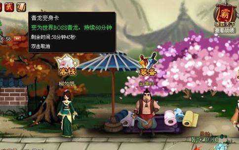 和神仙道类似的游戏_主页 游戏中心 神仙道 游戏资料 神仙道仙青龙可以变身吗 仙青龙能够
