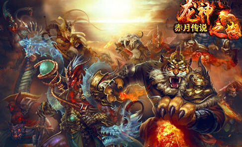 赤月传说龙神之怒副本怎么玩 龙神之怒副本有哪些boss
