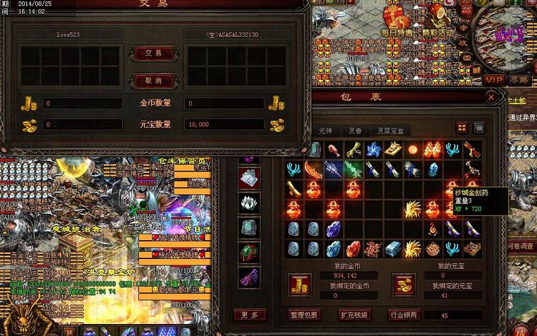 传奇世界粽子在哪吃 传奇世界在哪里吃粽子-8090网页