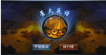 戏中获得体力、蓝灵石、紫灵石的主要途径之图片