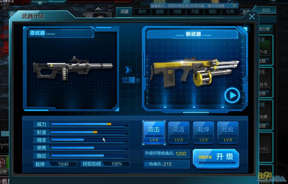 逆战艹�l�`���m�b�9�*�f�x�_逆战