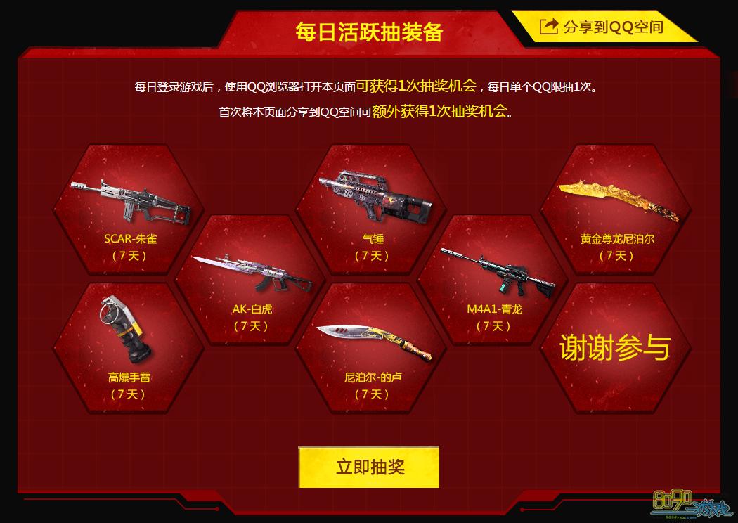 亚洲中文字幕永久免费