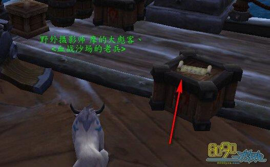 魔兽世界6.2装备城堡高炉在哪图纸图纸怎图纸2地下弹高炉v城堡图片