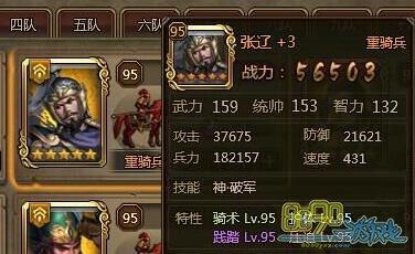 大皇帝赵云不能破骑兵防御吗 为什么赵云破不了骑兵防