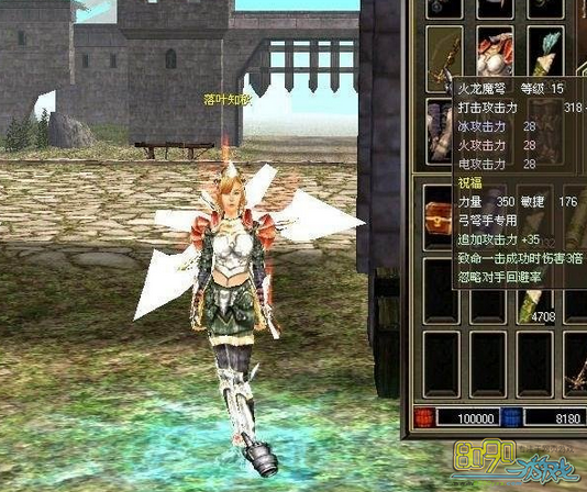 a3游戏10阶武器属性