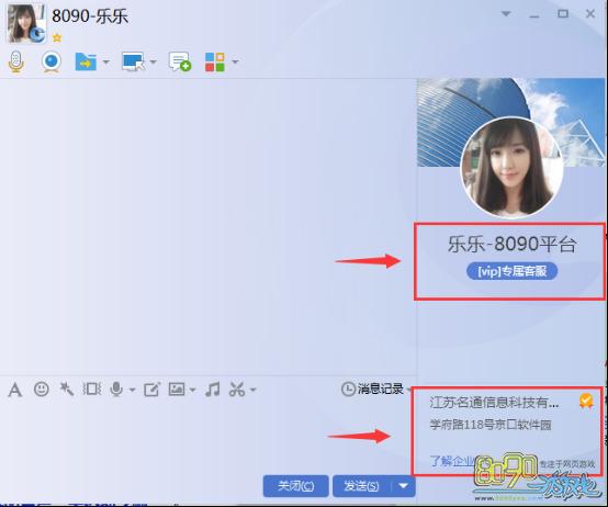 农夫山8090_8090网页游戏平台会员系统3月15日火热上线