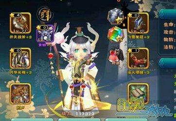 武神赵子龙赤壁之战多少时间一个赛季 赤壁之战多久刷新一次