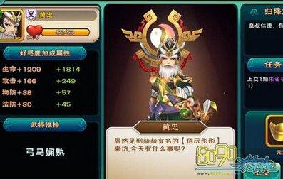 武神赵子龙怎样才能参加赤壁之战 参加赤壁之战有什么要求