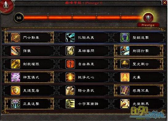祥和之灵在哪换东西_魔兽世界战场勋章有什么用 勋章装备在哪里换-8090网页游戏