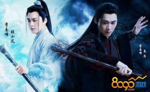 青云志第二季鬼厉有没有和碧瑶在一起 陆雪琪和小凡在