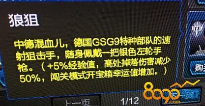 306彩票主管QQ