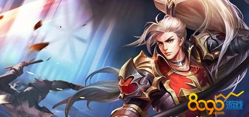 王者荣耀25号楚汉风云指定英雄是谁 1.25楚汉指定英雄有哪些