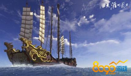 天涯明月刀ol建船