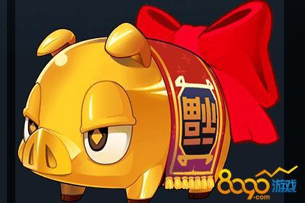冒险岛2新时装绯红爱心套装/黄金福猪怎么获得 新时装