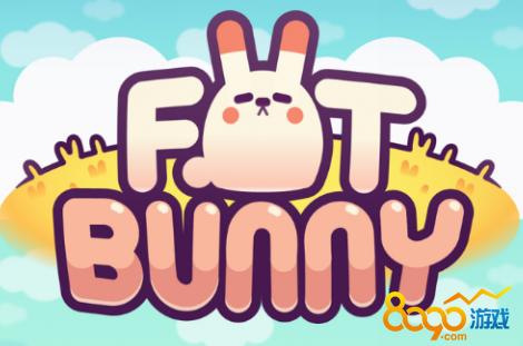 抖音兔子吃萝卜游戏叫什么 fat bunny在哪下载