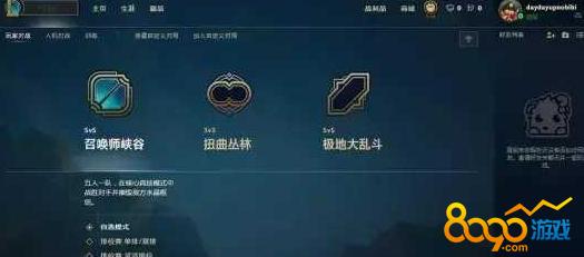 lol武器大师竞技场奖池