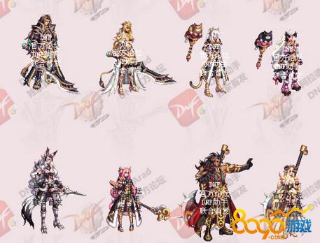 dnf2018春节礼包兽人守护者武器装扮欣赏 兽人