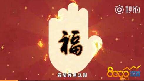 2018支付宝集五福