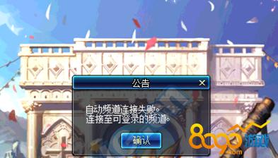 dnf2月6日游戏登不上去怎么办 游戏登录不上一直黑屏