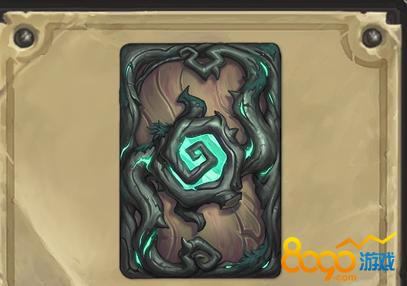 炉石传说黑暗森林卡背怎么获得