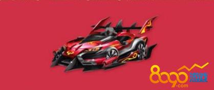 QQ飞车怒焰是什么级别