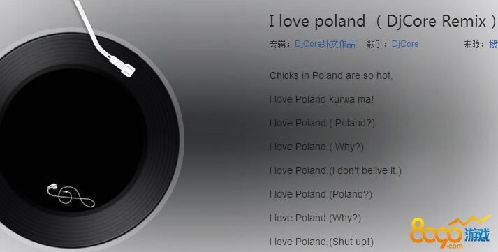 抖音撑杆跳视频背景音乐i love poland是什么歌