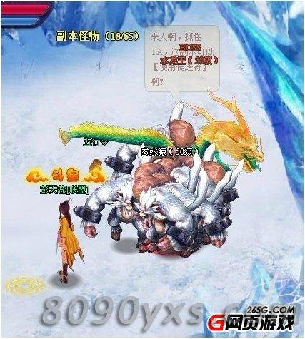 斗破神殿2攻略五行攻略秘籍五行神殿攻略秘籍海南过冬苍穹图片